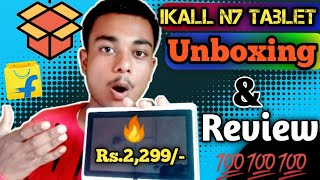 I kall n7 tablet unboxing and review | | Cheapest tablet unboxing | | I kall tablet undoxing