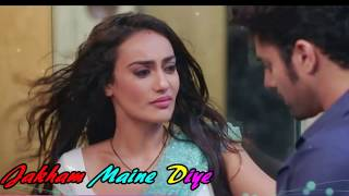 Naagin 3 - Zakhm Maine Diye Usko Kitne Magar | Sad Version Whatsapp Status Song