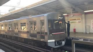 御堂筋線直通北大阪急行9000型なかもず行き 西中島南方発車