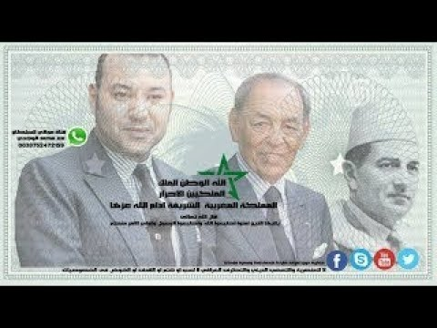 The Kingdom of Morocco-The King Mohammed VI Speech on july 2