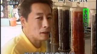 (國興) 瀨上剛in台湾2010.10.18. (重播) 播放清單http://www.youtube.co...