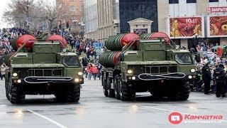 Прямая трансляция парада Победы в Петропавловске-Камчатском 2018