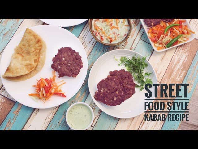 ঢাকার স্ট্রিট ফুড স্টাইল কাবাব রেসিপি - Street Food Style Kabab Recipe - Dhakaia Kabab