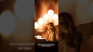 Christian Full Screen Status | Uruki Uruki theernidam  | Jesus WhatsApp Status Malayalam