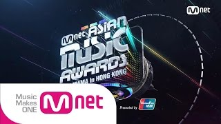 Mnet [2014MAMA] 2014 Mnet Asian Music Awards in Hong Kong - Main Teaser