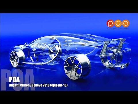Bugatti Chiron - Salon de Genève 2016 15/20