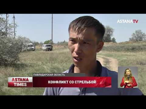 Конфликт со стрельбой в Павлодарской области: полиция вымогает с каждого по полмиллиона тенге...