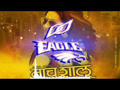 SHALU NACH G SK N RD Dj Eagle Rajpur