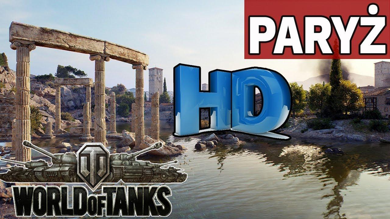 PARYŻ – MAPY  HD – World of Tanks