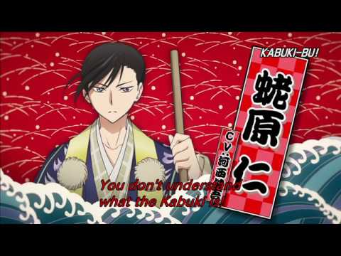 【Animation】Kabukibu! (English subtitles Trailer)