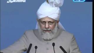 Blessings of Allah on Islam Ahmadiyyat (Urdu) Jalsa Salana UK 2009 - Second Day Address