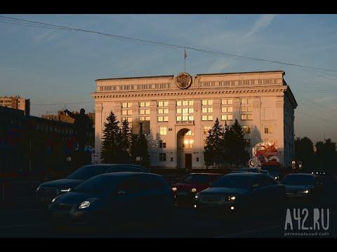 В Кузбассе прошел брифинг штаба по борьбе с коронавирусом