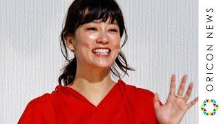 女優の水川あさみが20日、都内で行われた映画『滑走路』初日舞台あいさつに登壇。作品の内容にちなんで「後悔していること」について、自身の関西弁があだとなってしまっ ...