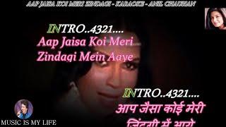 Aap Jaisa Koi Meri Zindagi Mein Aaye Karaoke With Lyrics Eng & हिंदी