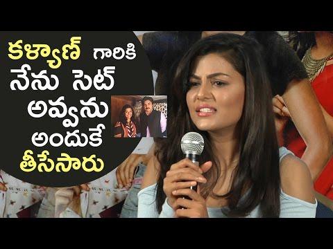 Anisha Ambrose Gives Clarity On Pawan Kalyan Movie   Kajal Is Correct To That Character   TFPC