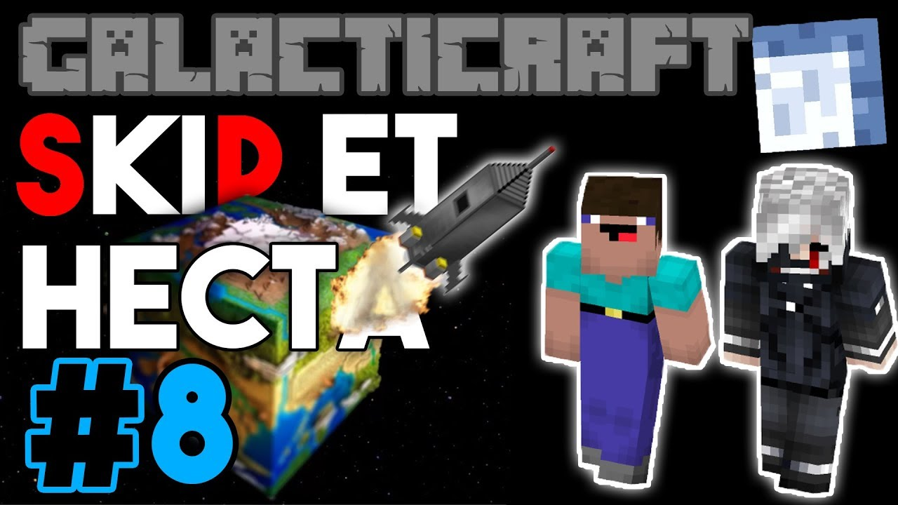 Galacticraft #8 | Mars ! (feat. Hecta) - YouTube