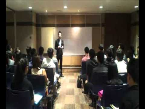 Gen X International | Gen X Force - Mr. Wewe Business Presentation--1500BV