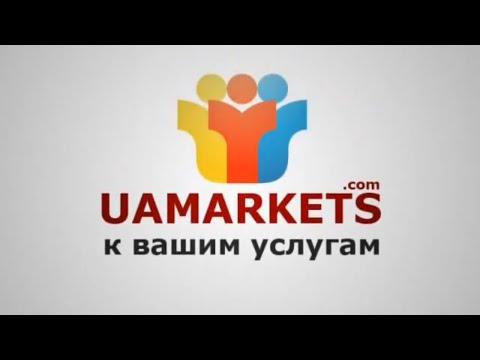 Сервис аренды интернет- магазина UAmarkets
