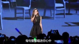 張靚穎 第七感:QQ音樂上海首唱會(官方版 -14首歌)