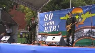 Смотреть клип Голубые Береты - В. Ф. Маргелову