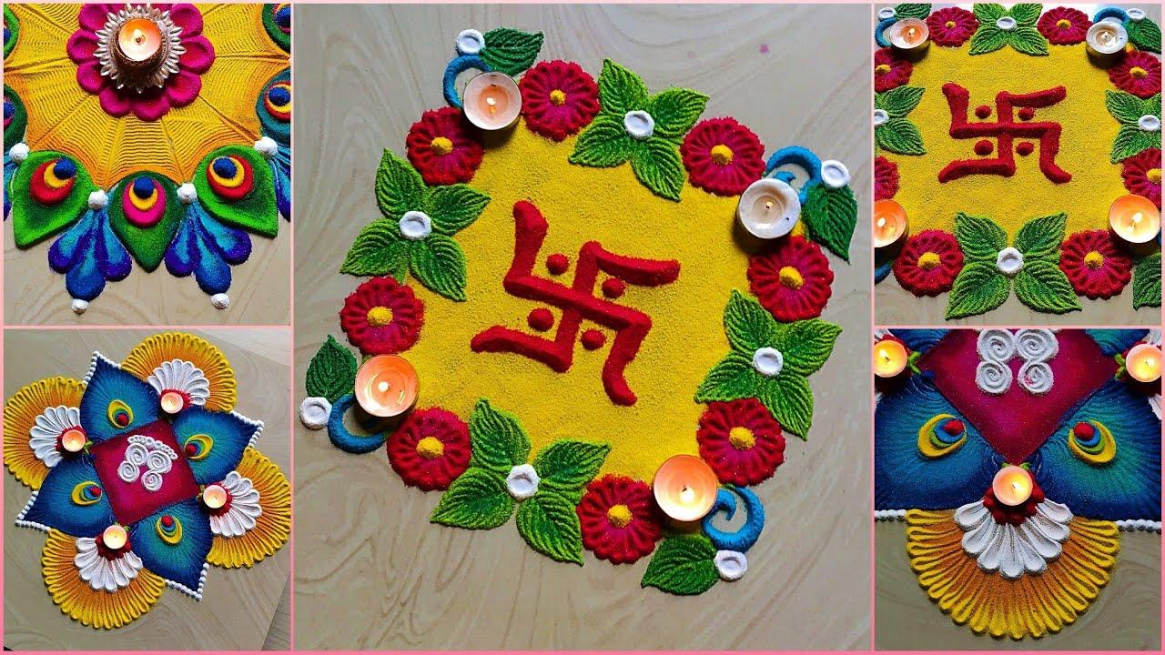 3 small rangoli designs for diwali 2020 /diwali dasara rangoli/easy diwali decoration