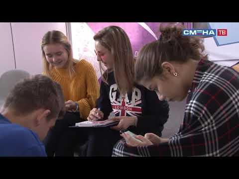 Лидеры УСУ приняли участие в дискуссии «Карусель ученического самоуправления» в ВДЦ «Смена»