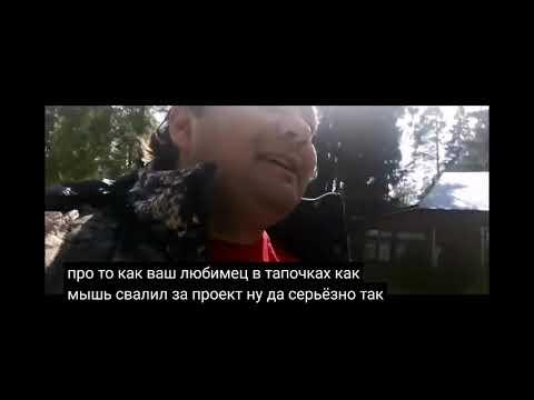 Ответ Саня DIY Александру с Abracadabra TV и Серёге Кишкоблуду по поводу отношения к Серёге с сбттрм
