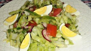 Вкусный салат из салата Айсберг. Рецепт соуса и салата. Вкусно, полезно ,сытно.
