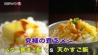 連続ドラマJ 「極道めし」 第5話「愛の肉汁 俺とあいつのハンバーグ」 ...