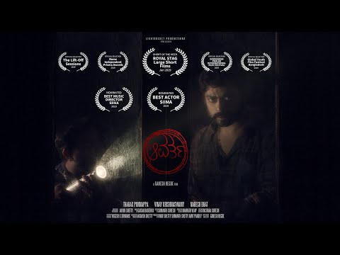 Aavarta | Short Film of the Day