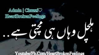Alif Allah or insan lyrics | Whatsapp status video |