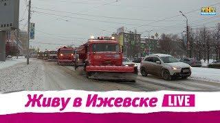 Уборка снега в Ижевске