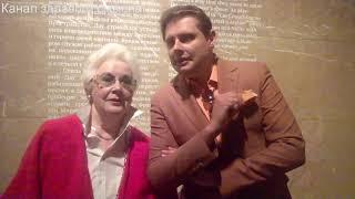 """Анна Шатилова и Евгений Понасенков в музее: """"я отвлекаю - ты выносишь"""""""
