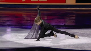 Александра Трусова Показательные выступления Чемпионат мира по фигурному катанию 2021