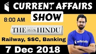 8:00 AM - Daily Current Affairs 7 Dec 2018 | UPSC, SSC, RBI, SBI, IBPS, Railway, KVS, Police