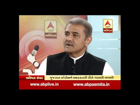 Asmita Samvad : Praful Patel Interview