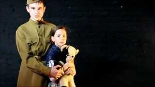 Дети войны. Стихотворение