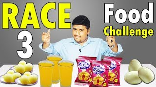 choley Bhatorey eating challenge