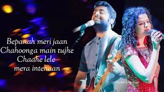 Teri Sanso Me Aise Bas Jau Arijit Singh Palak Muchhal Mp3 Song Download