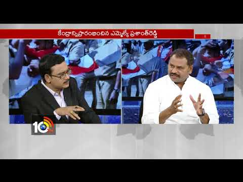 Big Debate on Farmers Protest for Support Price to Crops | Armoor Bhandh  | TS | 10TV