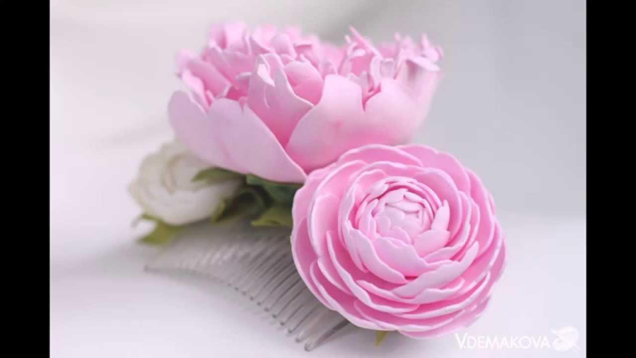 Цветы ручной