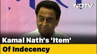 Kamal Nath's Remark Against Woman Candidate Triggers Controversy