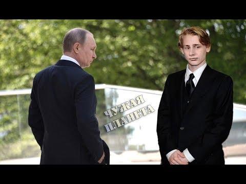 Путин передаст власть сыну… - Путешественник во времени подтвердил пророчества Ванги