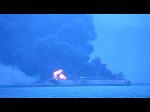 Flaming Oil Oil Tanker Sinks In The East China Sea