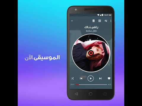 Alcatel U5 - With Onetouch Music you will always have the latest music Sa