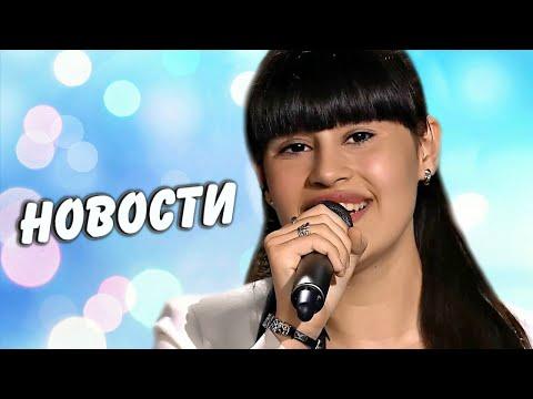 Что делает Диана Анкудинова в самоизоляции?