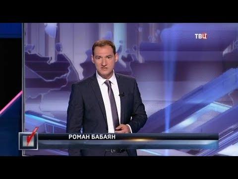 Бабаян рассказал, почему армянам не стоит обижаться на российские СМИ | 360x480