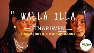Hamzo Bryn - WALLA ILLA Ft Tinariwen X Macsim Daddy (Mauritania Music Mashup)