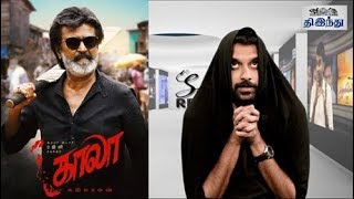 Kaala Review | Rajinikanth | Nana Patekar | Pa Ranjith | Selfie Review