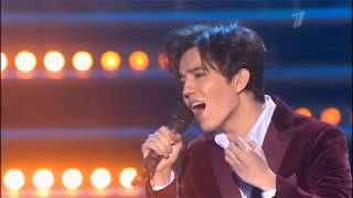 Димаш Кудайберген - Любовь похожая на сон (Dimash Kudaibergen - Love is Like a Dream)